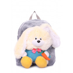 POOLPARTY Kiddy Backpack Rabbit Grey