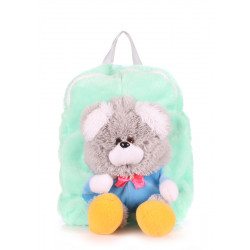 POOLPARTY Kiddy Backpack Teddybear Gb