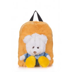 POOLPARTY Kiddy Backpack